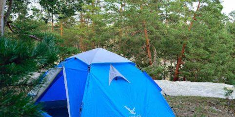 Aretus Eagle Tent Automatikzelt im Praxistest 2019